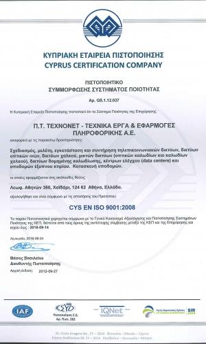 technonet-iso-page-16FF55101-24A8-4B84-301C-DD7523D4FC57.jpg