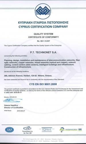 technonet-iso-page-2236B00EB-A6C4-38FF-0739-62D75E50022D.jpg
