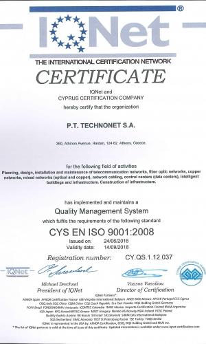 technonet-iso-page-3D58D6840-7B7D-B527-57F2-AC79279C6A97.jpg